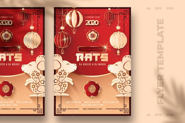 Thumbnail for Chinese New Year Flyer Template
