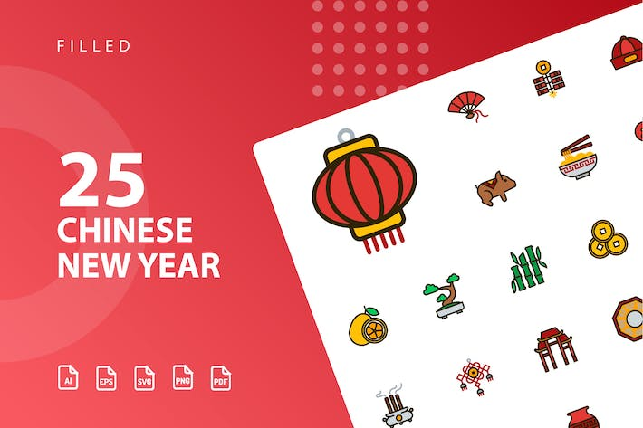 Thumbnail for Chinese New Year Filled