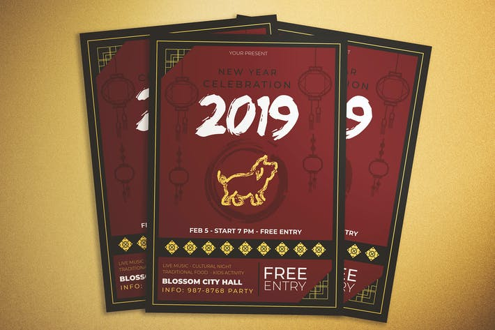 Cover Image For Chinese New Year Celebration Flyer