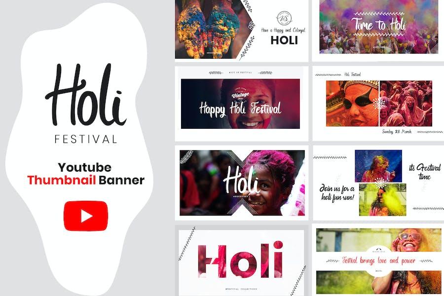 Holi Festival YouTube Thumbnail Pack