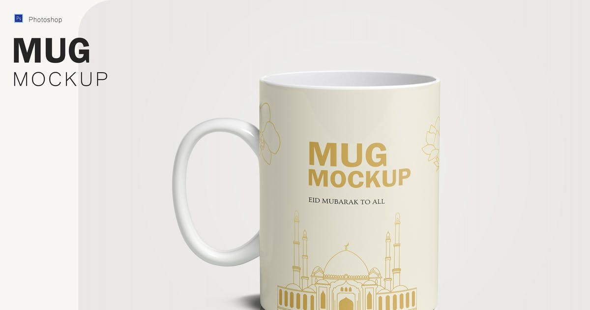 Download Mug Mockup by GraphicMonday