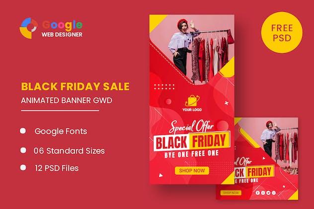 Black Friday HTML5 Banner Ads GWD