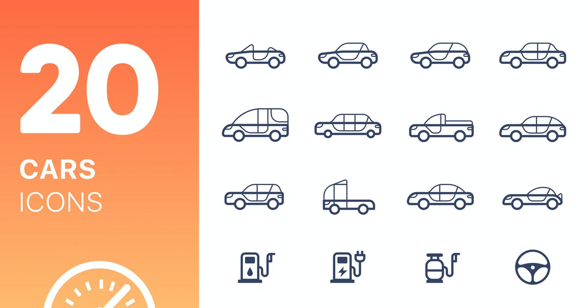 Download Car Icons by spovv