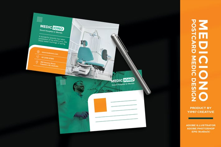 Thumbnail for Medical Clinic - Hospital Postcard