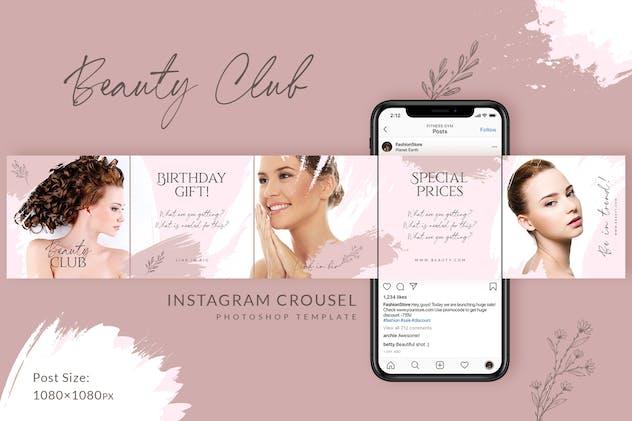 Beauty Club Instagram Carousel