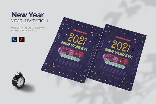 New Year - Party Invitation