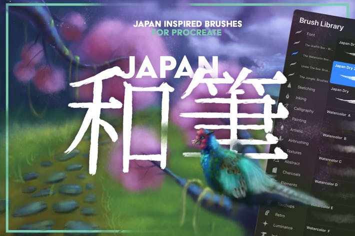 Thumbnail for Japan: Procreate Brushes
