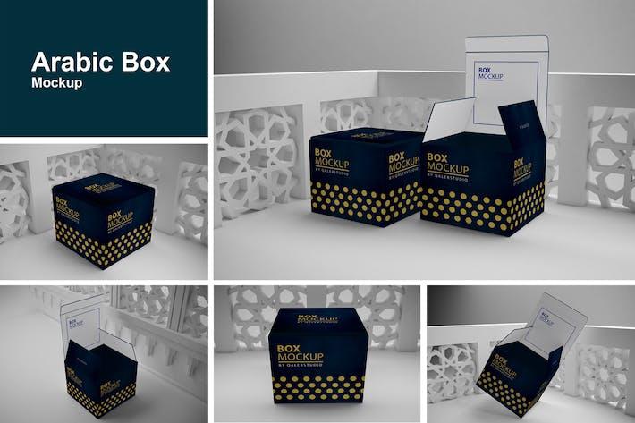 Thumbnail for Arabic Box Mockup