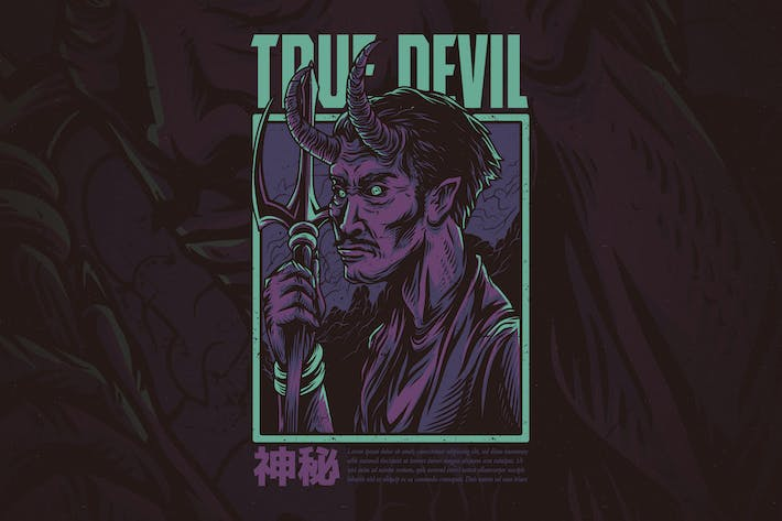 Thumbnail for True Devil