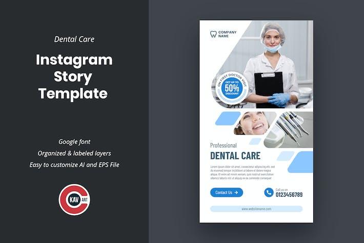 Dental Care Instagram Story Banner Template