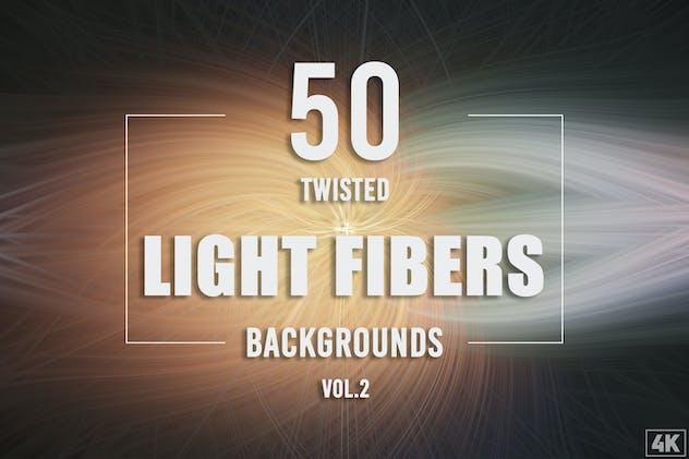 50 Twisted Light Fibers Backgrounds - Vol. 2