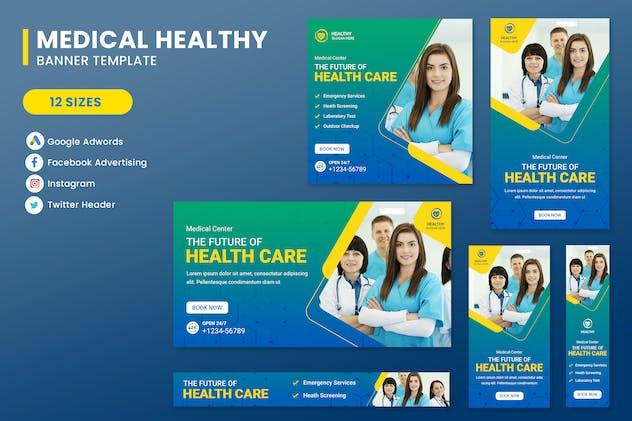 Medical Banner Set Template