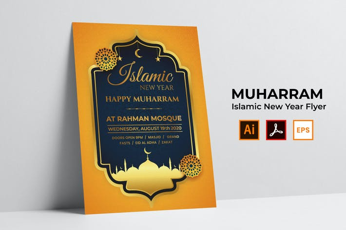 Thumbnail for Islamic New Year Flyer Template