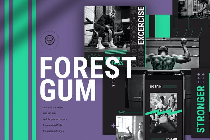 Forest Gum Gym Insta Set