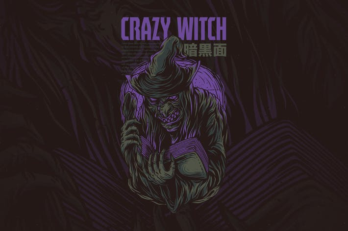 Cover Image For Creazy Witch