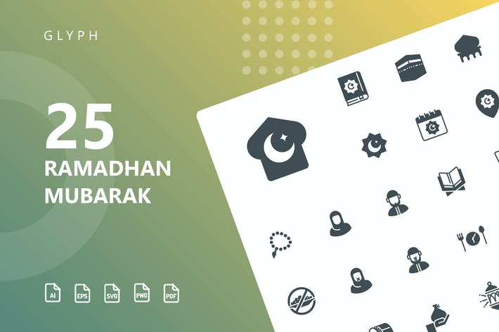 Thumbnail for Ramadhan Mubarak Glyph Icons