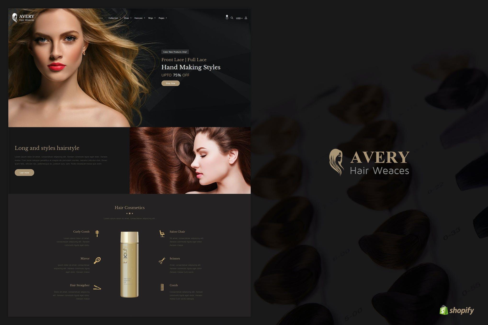 Avery | Hair Wig Shopify Theme