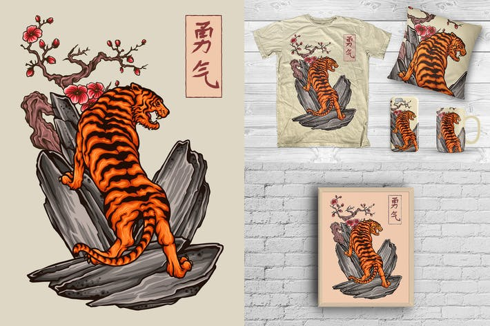 Thumbnail for Japanese Tiger Courage Tattoo