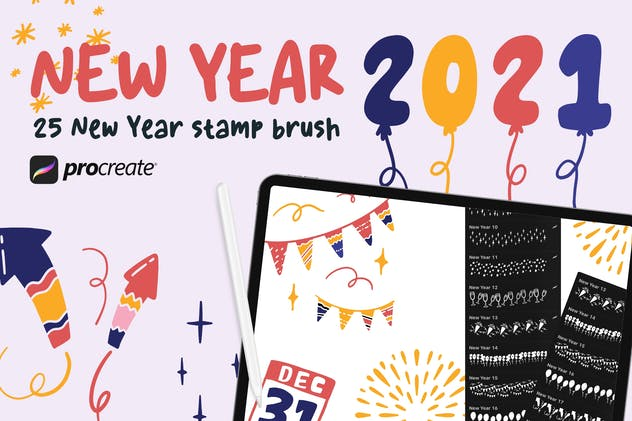 New Year 2021 - Procreate Stamp Brush