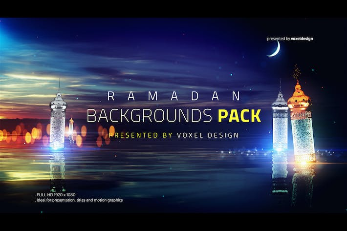 Thumbnail for RAMADAN ISLAMIC LAKE VIEW BACKGROUNDS