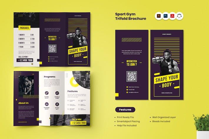 Sport Gym Trifold Brochure