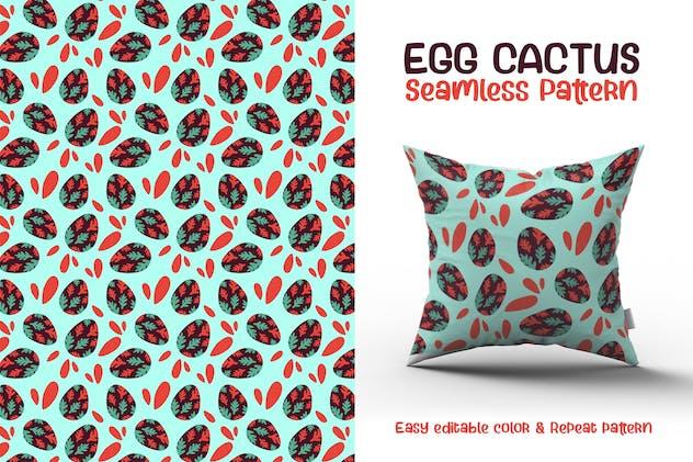 Egg Cactus V.1 - Seamless Pattern