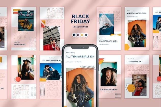 Black Friday Sale Instagram Stories