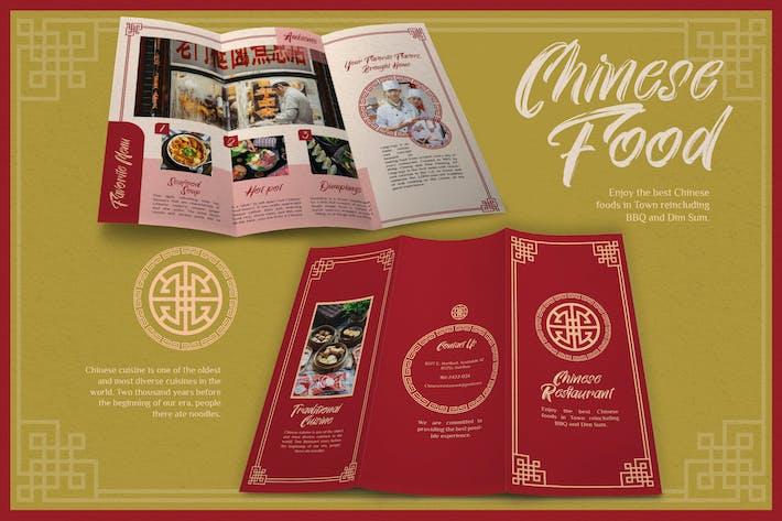 Thumbnail for Chinese Foods Restaurant - Broschüre