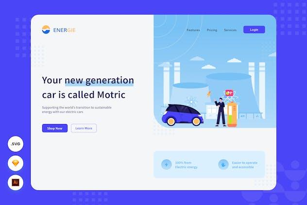 Motric Electric Car - Website Header illustration
