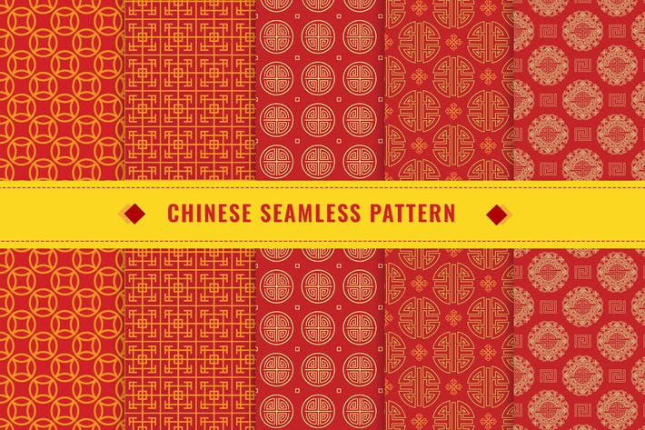 Chinese Seamless Pattern Vector v2