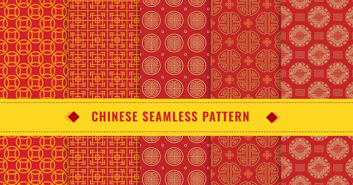 Download Chinese Seamless Pattern Vector v2 by nanoagency