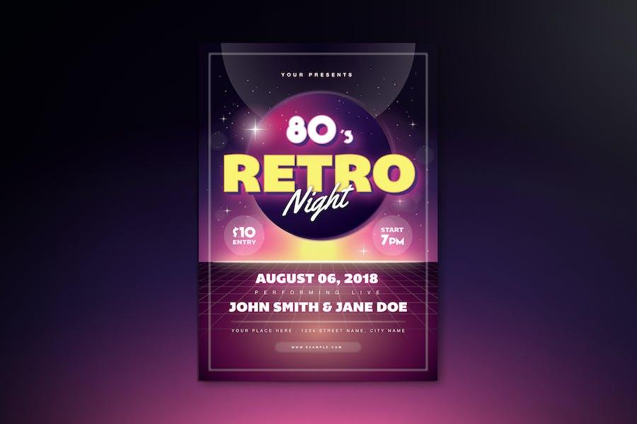 80s Retro Party Flyer