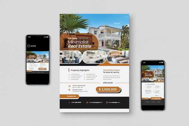 Real Estate Flyer Pack