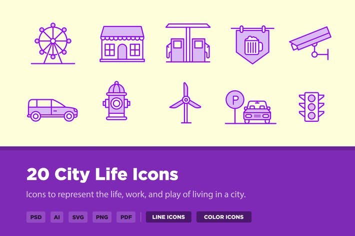 Thumbnail for 20 Иконки городской жизни