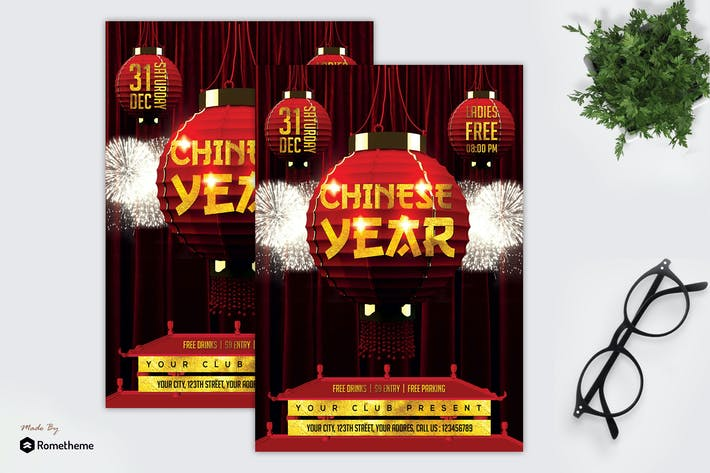 Thumbnail for Chinese New Year - Flyer MR