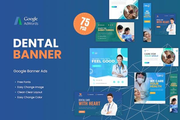 Dental Banner Ads Template