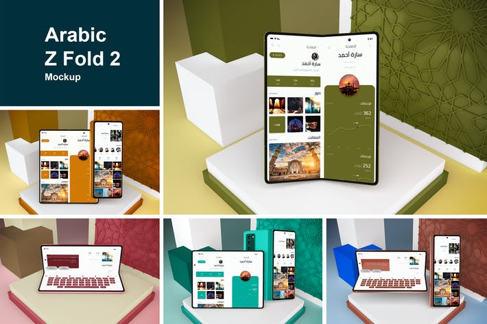 Arabic Z Fold 2 Mockup