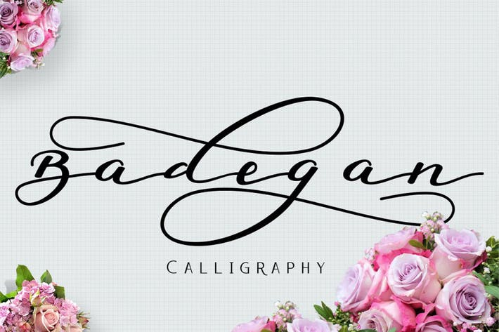 Thumbnail for Badegan Calligraphy