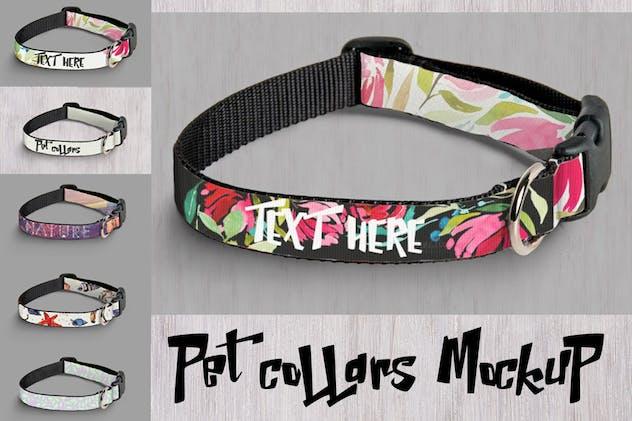 Mockup pet collars