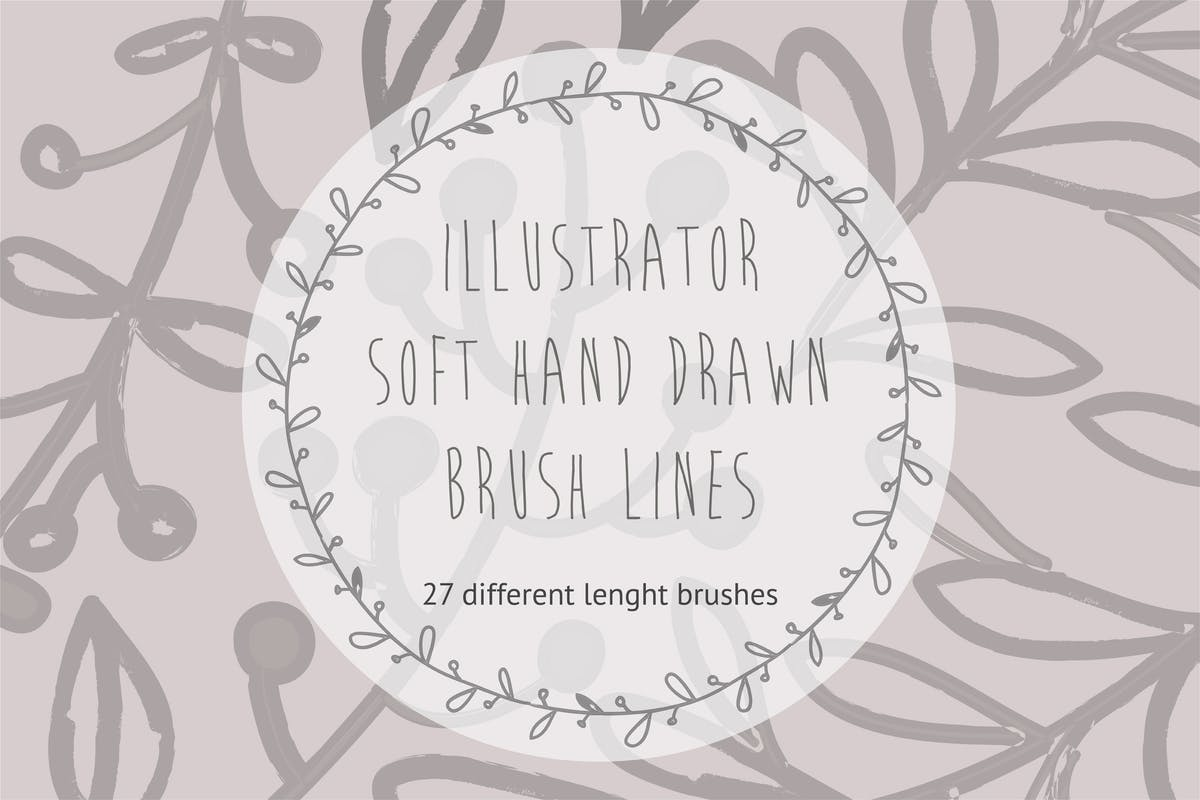 Download Illustrator Hand Drawn Soft Brushes by bumkatrin by Unknow