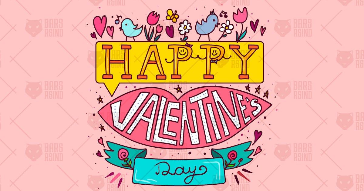 Download Happy Valentine's Day by barsrsind
