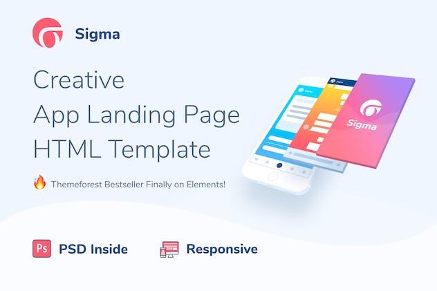 Sigma — App Landing Page HTML Template