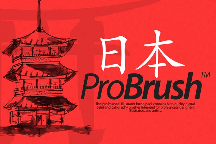 Cover Image For Japan ProBrush