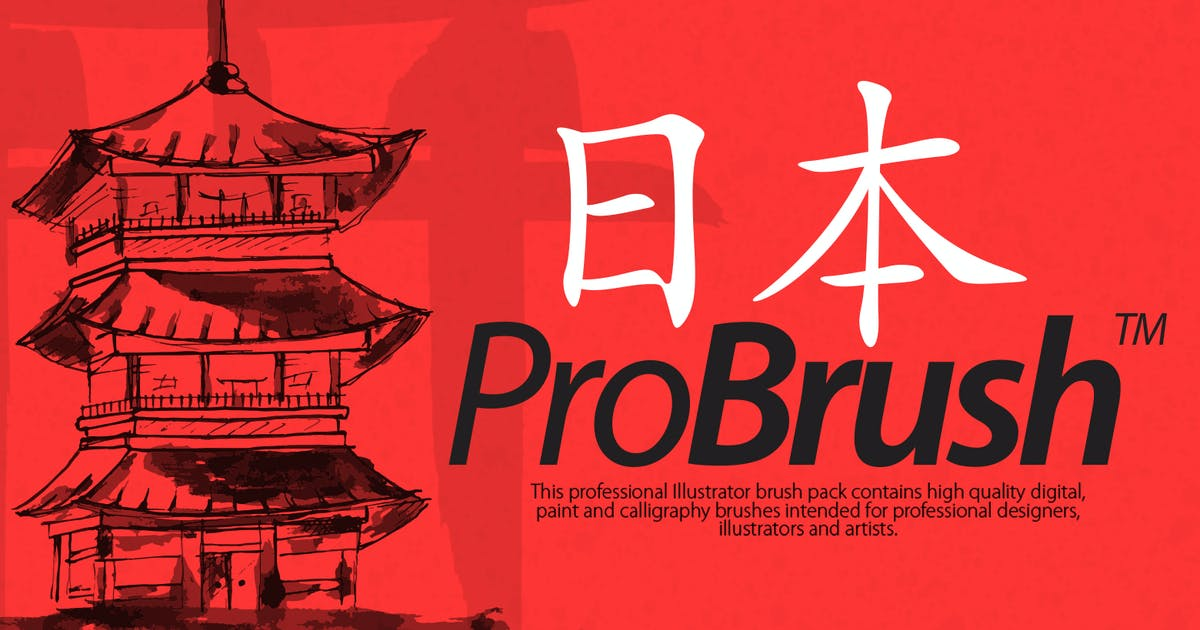 Download Japan ProBrush by LeoSupply