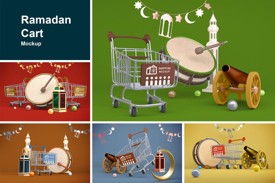 Ramadan Cart
