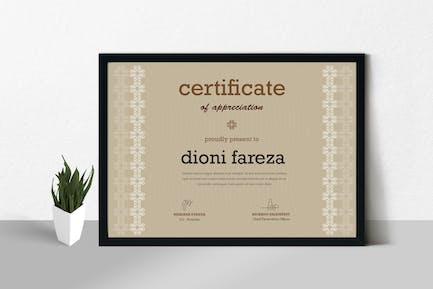 Certificate / Diploma Template