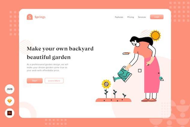 Your Own Garden - Website Header - Illustration
