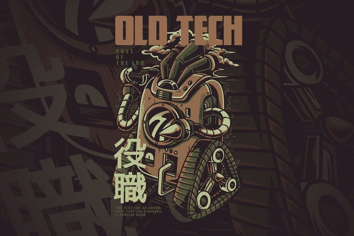 Cover Image For Old Tech