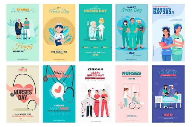 Nurses Day Instagram Stories