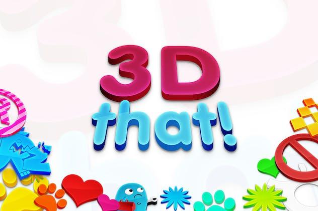 3D That!